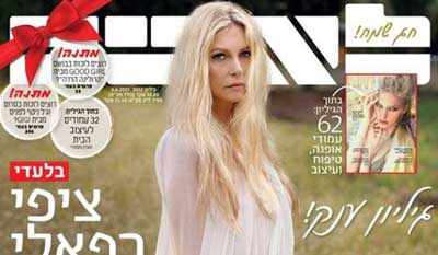 הדר דור במגזין לאשה