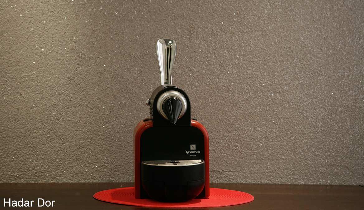 מכונת קפה מעוצבת