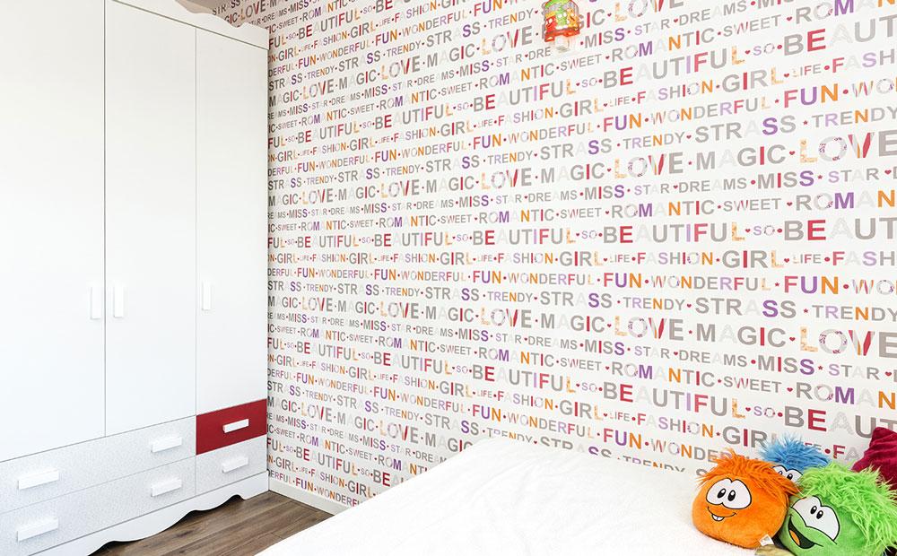 חדר שינה מעוצב לילדה